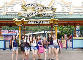 leofoo-village