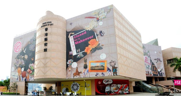 Bảo tàng nghệ thuật Hong Kong ấn tượng với thiết kế độc đáo