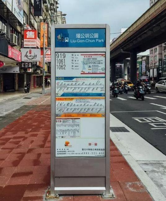 Trạm xe bus đi Jiufen ngay đầu ngã tư trạm Zhongxiao Fuxing
