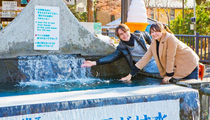 Bể nước có hình núi Phú Sĩ cùng dòng chữ đầy thử thách