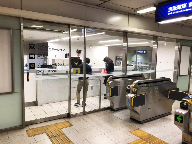 Th Kyoto Osaka Sightseeing Pass Gi R Voucher Keihan 1 Day A Ch Chome 2 Tanimachi Ku Saka Shi Fu 540 0012