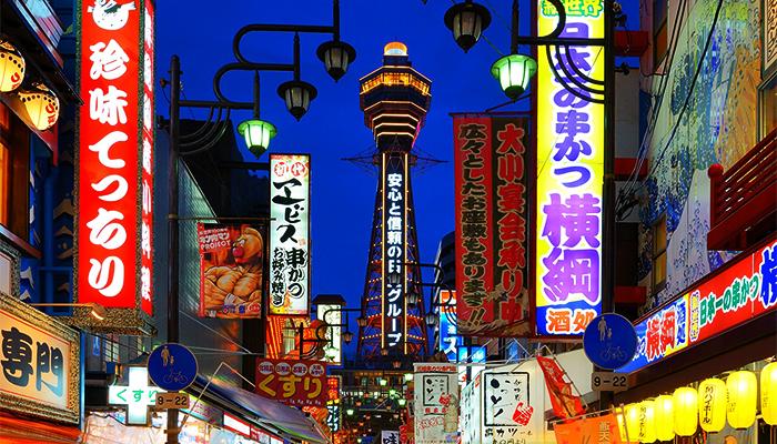 Cơ hội khám phá Tokyo rực rỡ theo cách riêng của bạn. (Nguồn: travelvirginaustralia.com)