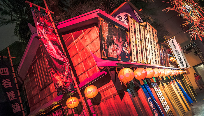 universal-studios-singapore-halloween-horror-nights-8-the-haunting-of-oiwa-haunted-house-exterior-theater