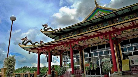 Hình đại điện của danh mục Philippine Taoist Temple - Đền Đạo Giáo Cebu