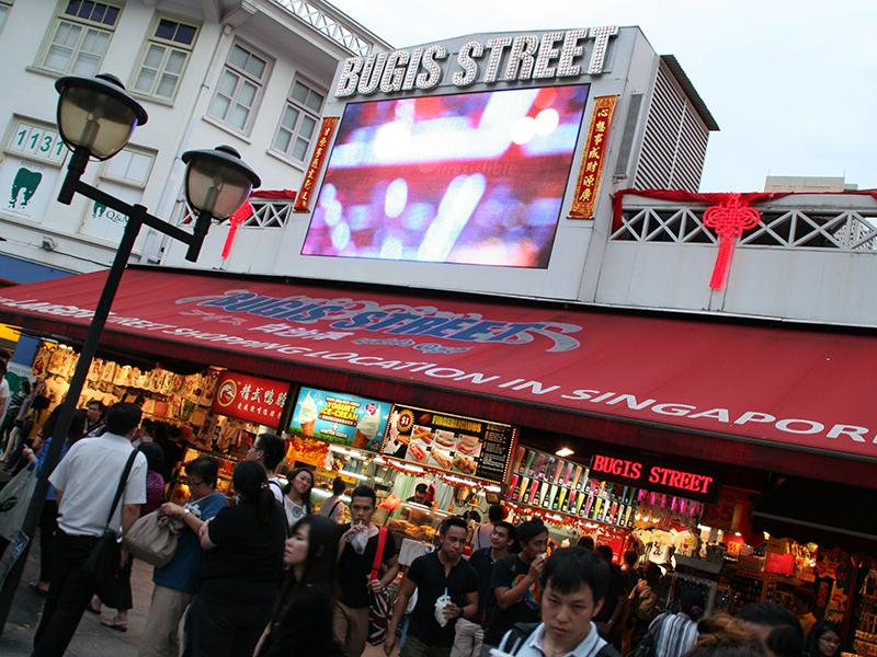Khu chợ trời tại Bugis Street