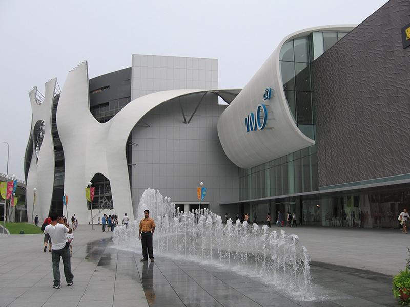 Trung tâm thương mại Vivo City