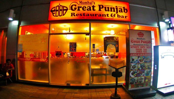 nhà hàng great punjab