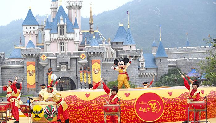 Vé Disneyland Hong Kong 2 ngày