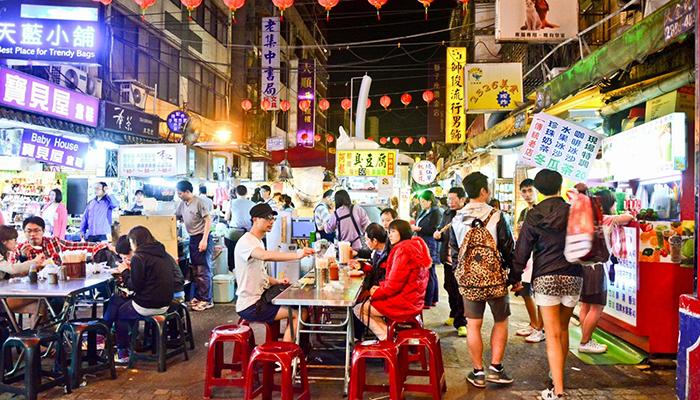 Chợ đêm trên đường Raohe
