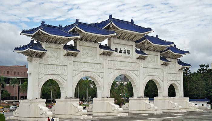 Đài tưởng niệm Tưởng Giới Thạch