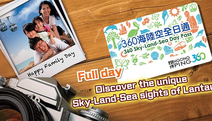 lantau-360-sky-land-sea-pass