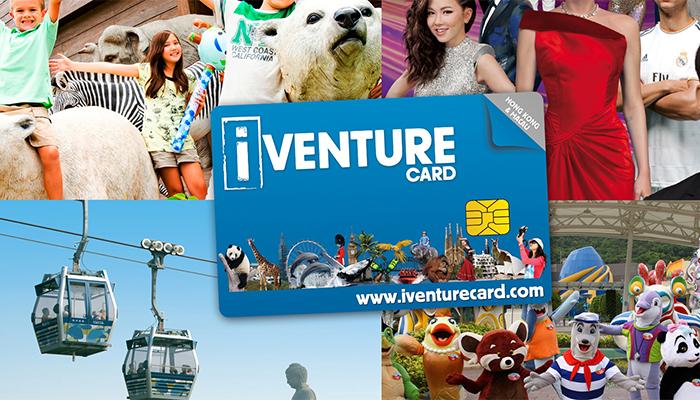 the-iventure-hong-kong