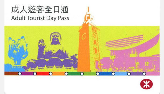 tourist-pass