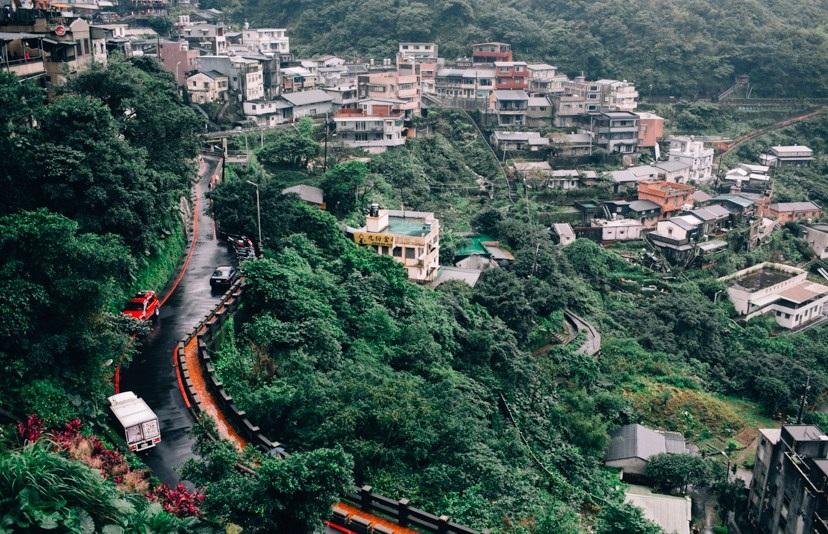Cửu Phần nhìn từ núi Bình Trà Vô Nhĩ
