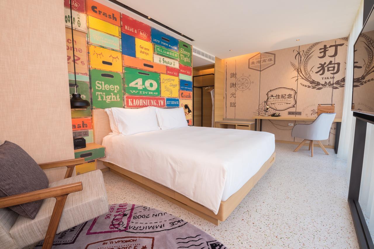 """Một khách sạn xinh đẹp, hiện đại và """"chất lừ"""" ở Cao Hùng"""