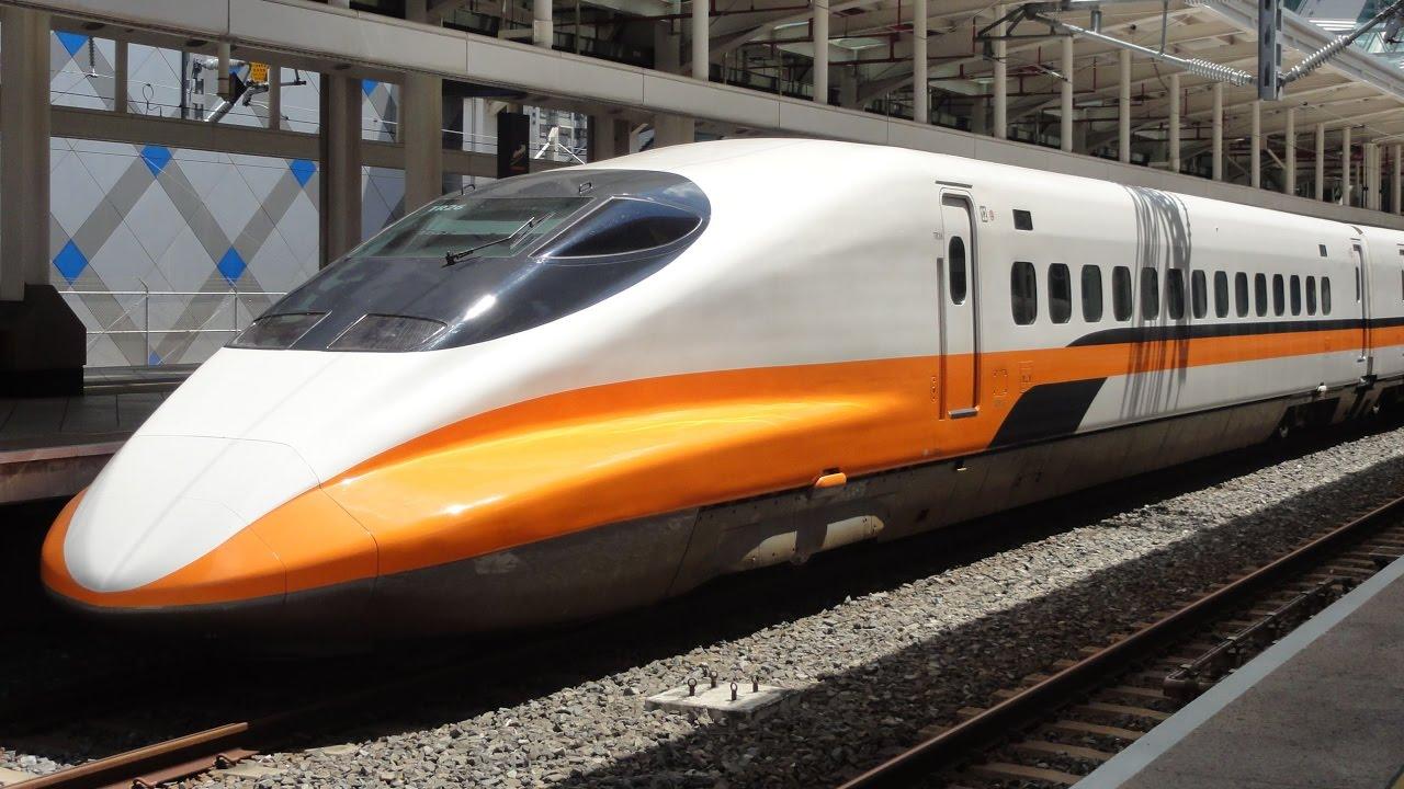 Tàu lửa siêu tốc là một phương tiện được nhiều người ưa chuộng