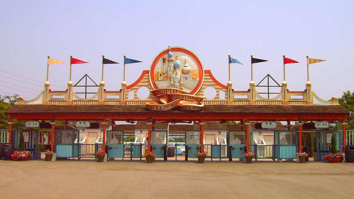 Leofoo Village mở cửa đón khách từ năm 2012 với hàng ngàn lượt du khách mỗi ngày