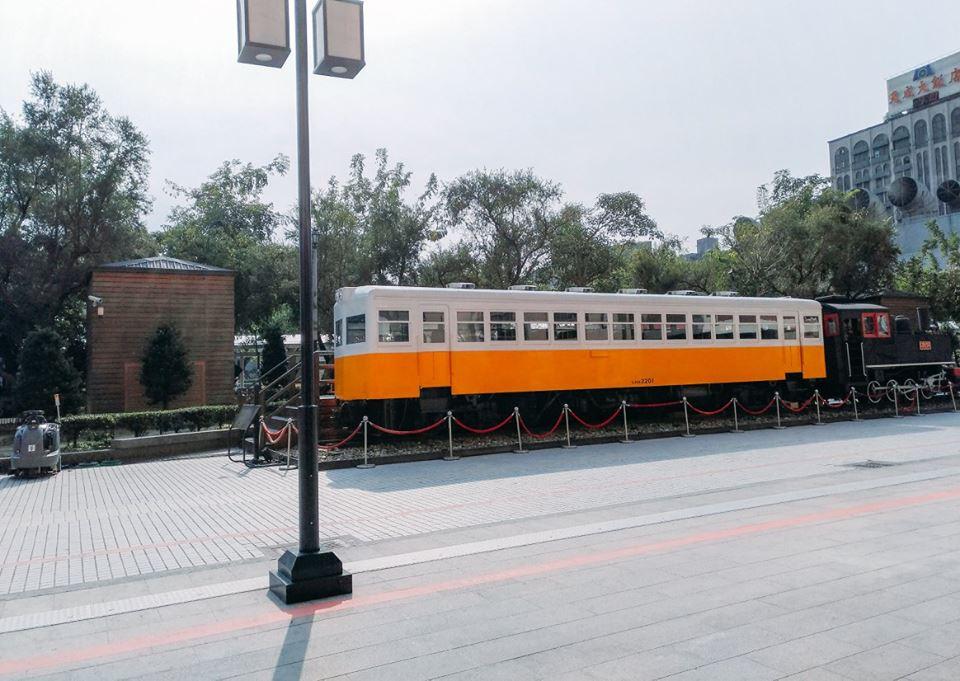 Bến tàu lửa đi Hoa Liên