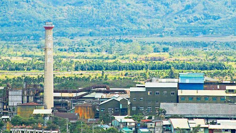 Khu vực Nhà máy Đường Hoa Liên nhìn từ trên cao