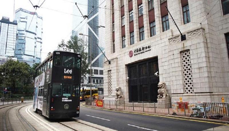 Tòa nhà trung tâm tài chính HongKong
