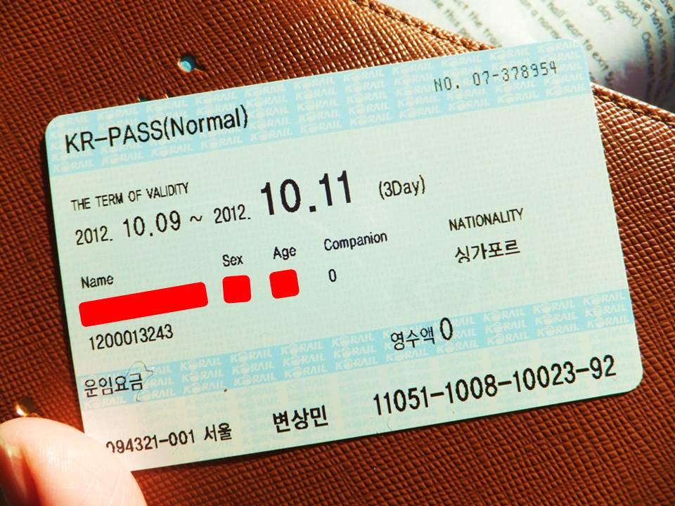 Thẻ KR Pass loại thông thường
