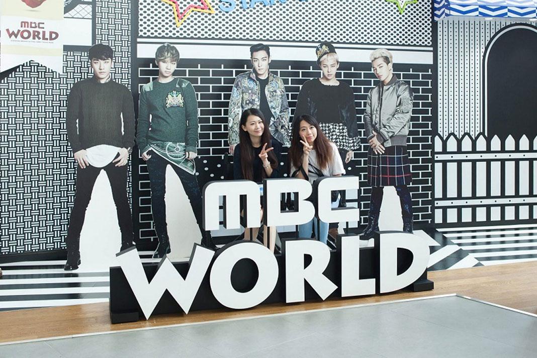 MBC World - công viên dành cho các tín đồ hallyu