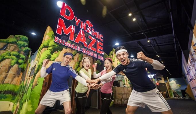 Dynamic Maze rất gần với bảo tàng sống nên bạn có thể kết hợp tham quan cả 2