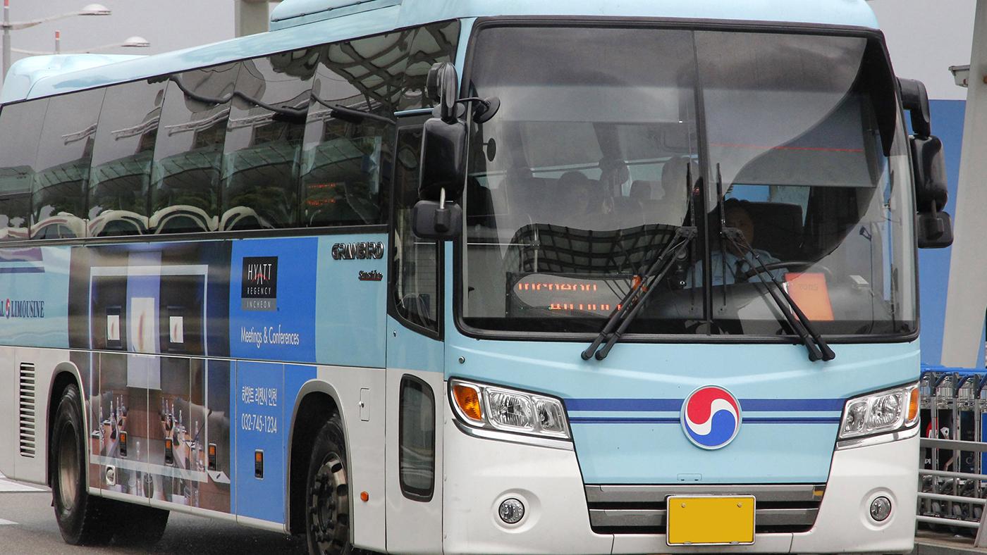 Vé KAL Limousine Bus có bán tại nhiều nơi, ngay cả ở sân bay Incheon