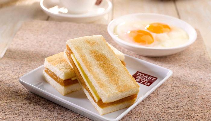 Bánh Kaya nướng