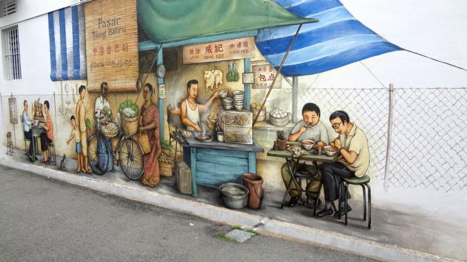 """Đường phố Tiong Bahru yên bình và rất """"nghệ"""""""