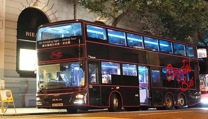 Chiếc xe buýt Crystal Bus nhìn bên ngoài trông như một chiếc xe bình thường... Nguồn: flickr.com