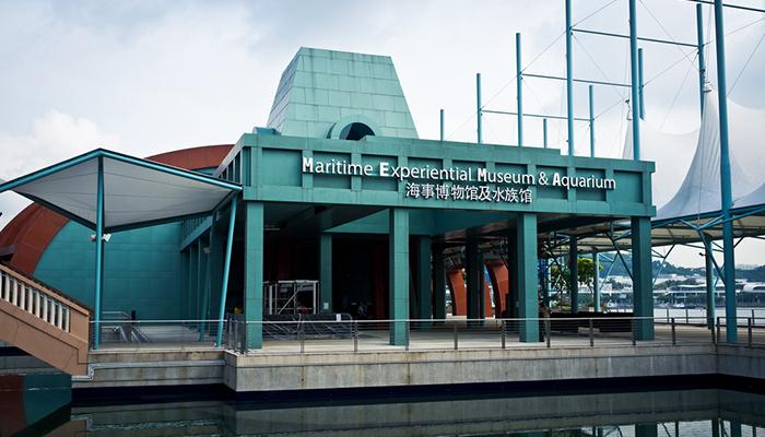 Cổng vào của Maritime Experiential Museum.