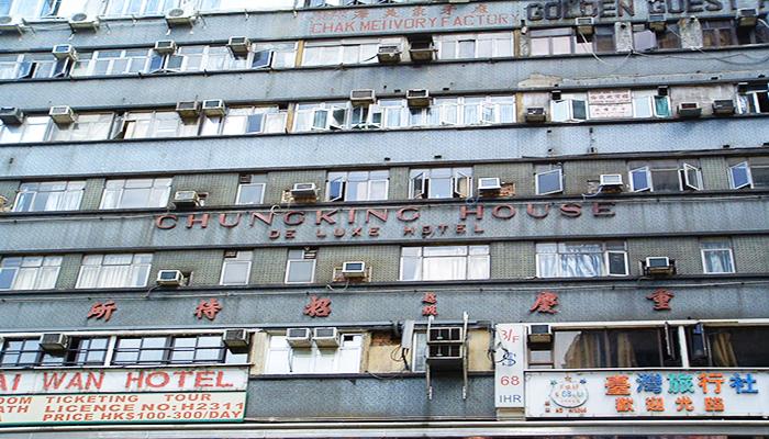 Chungking Mansions - Tòa nhà Trùng Khánh - địa điểm tham quan nổi tiếng tại Hong Kong. Nơi đây sẽ làm bạn cảm giác như đang ở trong một bộ phim TVB cổ xưa. Nguồn: wikimedia.org
