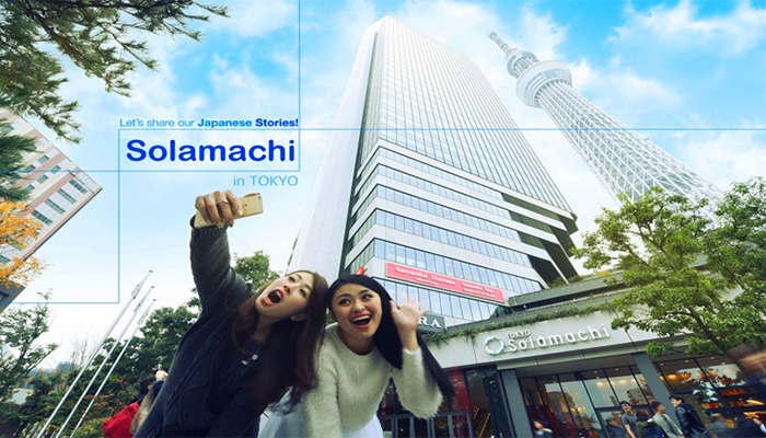 Trung tâm mua sắm Tokyo Solamachi nổi tiếng với cả du khách và dân địa phương. (Nguồn: divui.com)