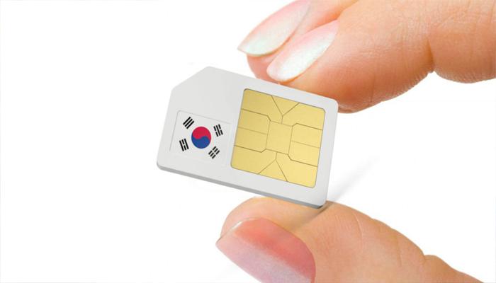 Hãy để chiếc sim du lịch Hàn Quốc mang đến những dịch vụ tuyệt vời dành cho bạn.