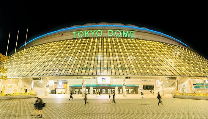 Tokyo Dome City là địa điểm vui chơi giải trí về đêm sôi động của Tokyo. Nguồn: www.tokyo-dome.co.jp