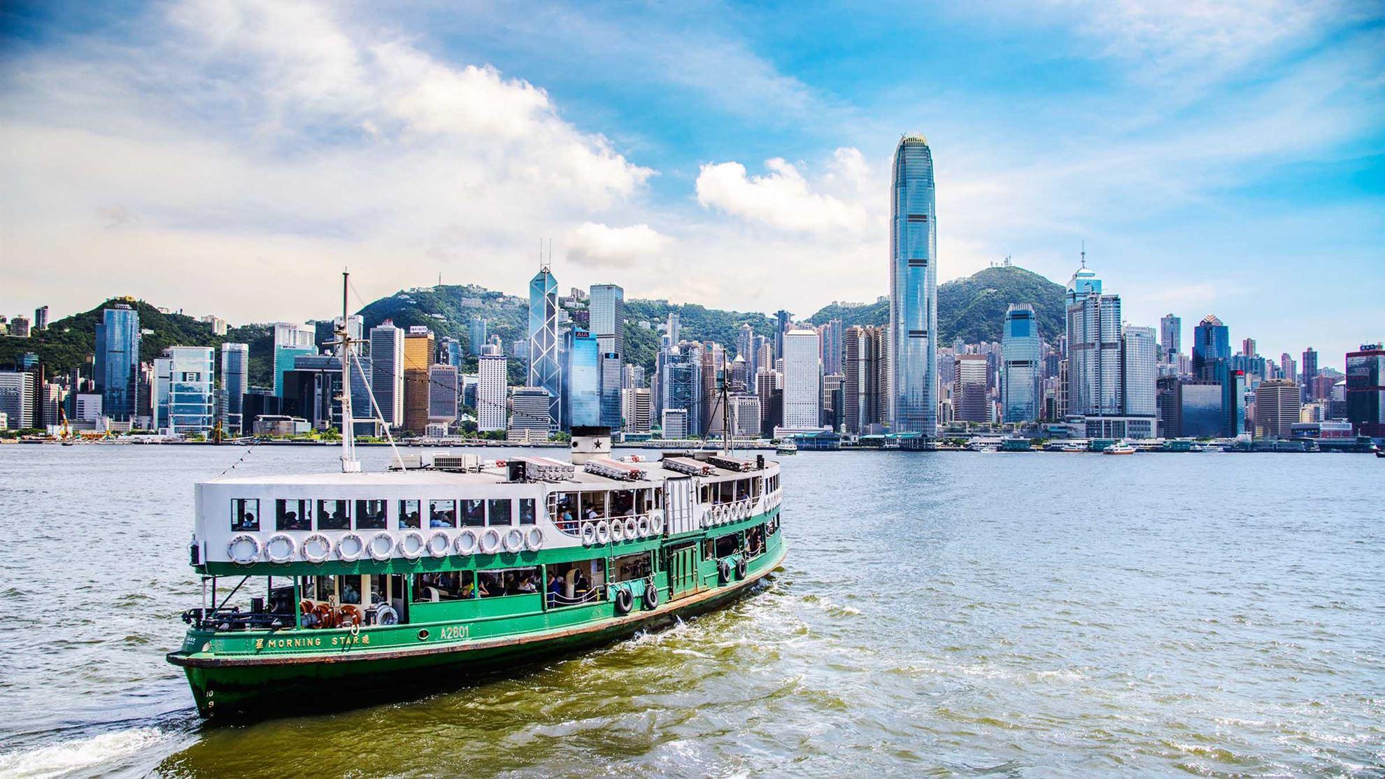 Hình đại điện của danh mục Hong Kong