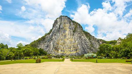 Hình đại điện của danh mục Khao Chi Chan - Núi Phật Vàng