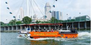 Hình của Vòng quanh Singapore bằng xe Ducky Wacky