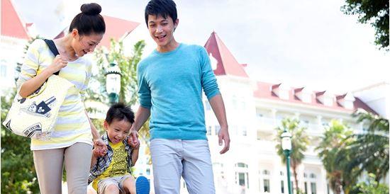 Vé Hong Kong Disneyland
