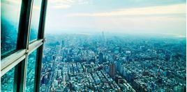 Hình của Vé Taipei 101 Observatory