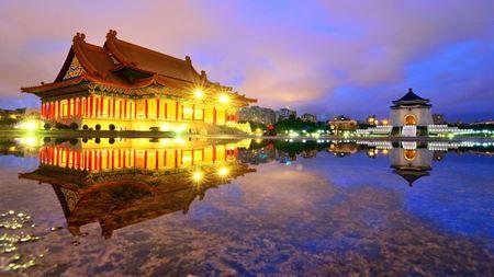 Hình đại điện của danh mục Chiang Kai Shek Memorial Hall - Đài tưởng niệm Tưởng Giới Thạch
