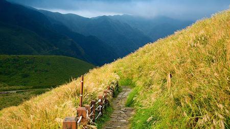 Hình đại điện của danh mục Yangmingshan National Park - Công viên quốc gia Dương Minh Sơn