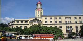 Hình của Tour tham quan những di tích cổ xưa và hiện đại của Manila