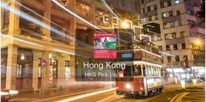 Hình của SIM 3G-4G (nhận tại sân bay quốc tế Hong Kong)