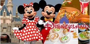 Hình của Hong Kong Disneyland Meal Coupon