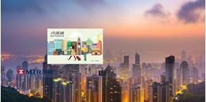 Hình của Thẻ Tourist Octopus (nhận tại sân bay Hong Kong)