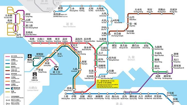 Thẻ MTR Travel Pass Hong Kong - Đưa Đón Sân Bay giá rẻ