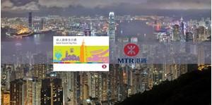 MTR Tourist Day Pass giá rẻ
