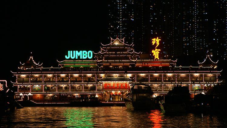 Jumbo Kingdom Floating Restaurant giá rẻ